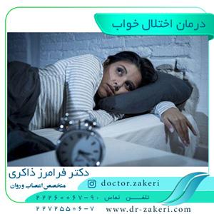 عکس درمان اختلال خواب