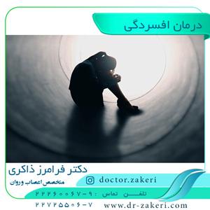 عکس افسردگی